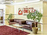 Дельта, бизнес-отель
