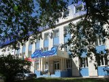Гостиница Фрегат Иркутск