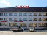 Гостиница Сатурн, Иркутск