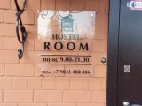 Hostel room, хостел